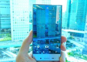 Sharp Aquos Crystal 2 (Bilder: Sharp)