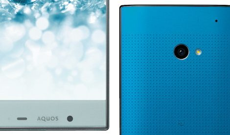 Sharp Aquos Crystal 2 (Bilder: Sharp)