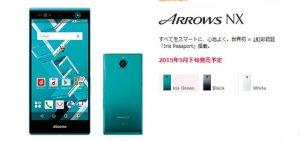 Fujitsu Arrows NX (Bildquelle: NTT Docomo)