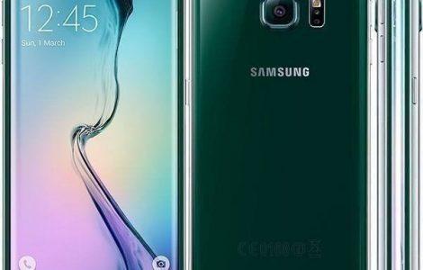 Galaxy S6 edge in grün