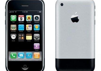 Apples iPhone (Foto: Apple)