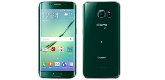 Samsungs Galaxy S6-Edge (Bild: Samsung)
