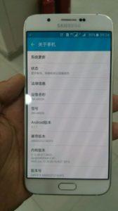 Samsung Galaxy A8 (Bild:     phonearena.com     5/5     Samsung Galaxy A8: Leaks     Geleakte Hands-On-Bilder des Samsung Galaxy S8     Bildquelle: phonearena.com)