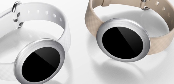 Honor Watch Band Zero (Bild: Huawei)