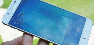 Samsung Galaxy A8 (Foto: PC Online)