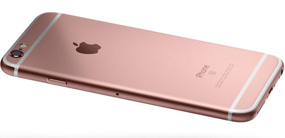 Das iPhone (BIld: Apple)