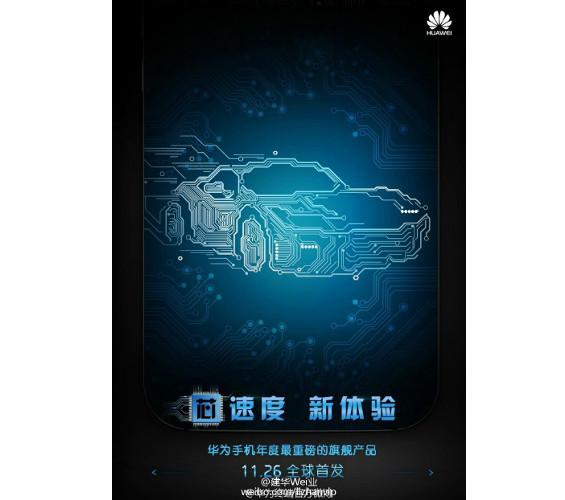 (Bild: weibo)