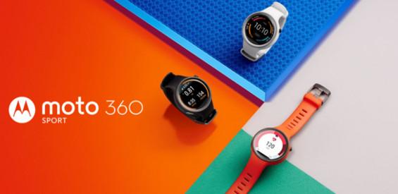 Moto 360 Sport (Bild Motorola)