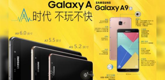 Samsung Galaxy A9 (Bild 9to5Google)