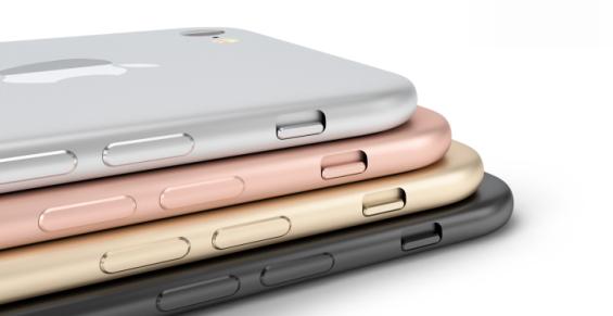Das neueste Konzept zeigt Apples iPhone 7 in vier Farbvarianten: Gold, Silber, Roségold und Space Black. (Bild: Handy-Abovergleich/Huismann)