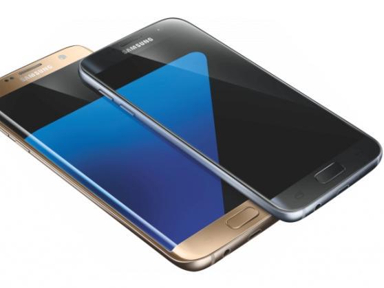 Galaxy S7 Seitenansicht (Bild evleaks)